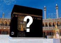 Что находится внутри Каабы?