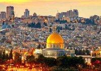 Муфтий РТ осудил запрет на проведение пятничных намазов в мечети Аль-Акса