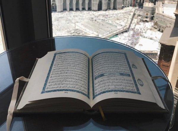 Постоянное чтение Корана позволит держать нравственные уроки, заданные Всевышним, в приоритете