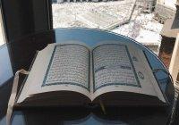 Коран vs информационный хаос