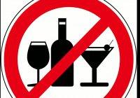 В России могут запретить продажу алкоголя