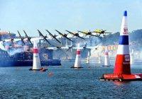 В Казани стартуют тестовые полеты гонки Red Bull Air Race