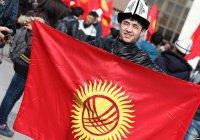 Кандидатов в президенты Киргизии проверят на знание государственного языка