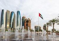 Абу-Даби признали одним из лучших городов мира