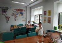 Первый в России круглосуточный коворкинг открыли в Казани