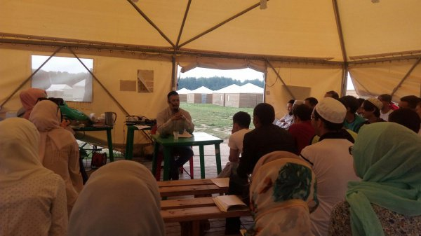 IV Форум мусульманской молодежи.