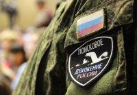 Всероссийский слет студенческих поисковых отрядов состоится в КФУ