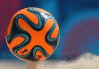 В Челнах впервые состоится Кубок по пляжному футболу