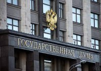 Госдума приняла закон о лишении гражданства за терроризм