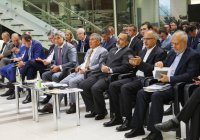 В ИТ-парке Казани открылся татарстано-иранский бизнес форум