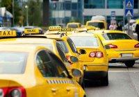 Египетское такси признали самым дешевым в мире
