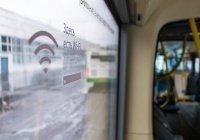 Первые автобусы с бесплатным Интернетом появятся в Елабуге