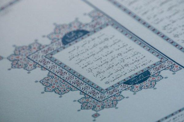 В каждом регионе мусульманского мира закрепилась своя манера чтения Корана, свой макам.