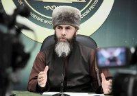 Муфтий Чечни высказался по ситуации вокруг мечети Аль-Акса