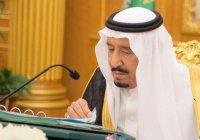 В Саудовской Аравии арестовали принца