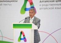 Президент Татарстана выступил на форуме «Алтайская цивилизация»