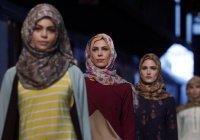 Жителям Петербурга расскажут об истории хиджаба