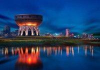 В Казани закроют смотровую площадку «Чаши»