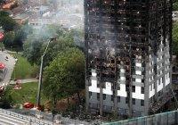 Жертв пожара лондонской высотки ищут эксперты, работавшие после терактов 9/11