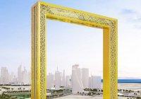 В Дубае появится золотой мост