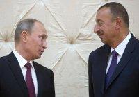 Путин встретится с президентом Азербайджана