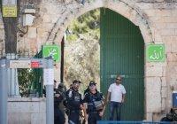 Иордания и ОАЭ призвали Израиль открыть Храмовую гору для мусульман