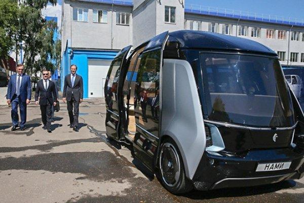 Производителям наземного электротранспорта выделят субсидии в900 млн руб.