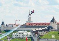 Более 90 тысяч человек посмотрели гонки Red Bull Air Race в Казани