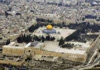 Израиль установил камеры безопасности на входе в Храмовую гору