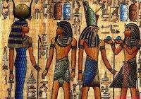 Ученый: фараоны Древнего Египта были потомками инопланетян