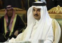 Эмир Катара впервые высказался о кризисе в отношениях Дохи с арабскими странами