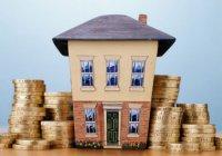 Как рассчитать закят с доходов от аренды?