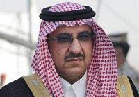 СМИ назвали причину отстранения саудовского принца от престола