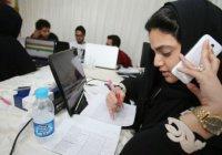 Саудовские женщины отстаивают свои права с помощью мобильного приложения