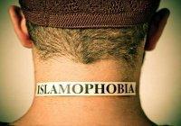 Жителей Бостона научат бороться с исламофобией