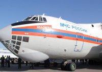 Россия отправила в Йемен более 23 тонн гуманитарной помощи