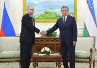 Путин поздравил президента Узбекистана с юбилеем