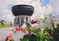 «Ак Барс SummerFest» состоитя в Казани