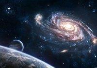 Наука и Коран:  о космосе и парности творений