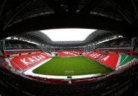 Казань-Арена стала первым в России экологичным стадионом