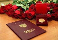 1,9 тыс выпускников Татарстана награждены золотыми медалями