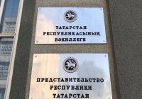 Муфтий РТ обсудил перспективы сотрудничества с  полпредом РФ в Узбекистане
