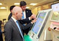 Инфоматы «Электронный Татарстан» принимают карты «Мир»