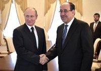 Вице-президент Ирака: Россия не допустила распада Сирии и Ирака