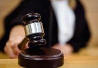 Житель Кургана предстал перед судом за призывы к «джихаду» в соцсетях