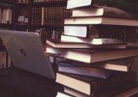 В чем заключается польза знания?
