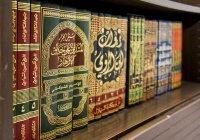Достоинство правильного понимания религии