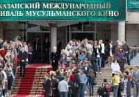 В Казани в рамках МФМК пройдет форум «Время кино»