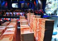 Житель Зеленодольска выиграл миллион в лотерею