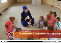 В Зеленодольске при мечети открыли детский сад